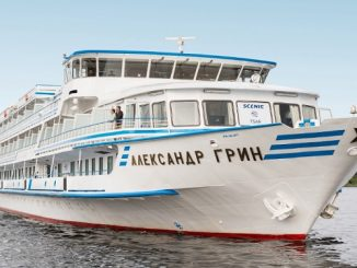 Scenic Tsar River Cruise Ship Tracker